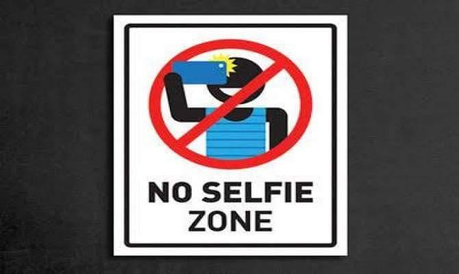 no_selfie